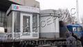 Продам отдельно стоящий магазин в Днепропетровске - Изображение #7, Объявление #818733