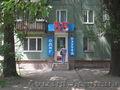 Сдам магазин в Днепропетровске на 12 квартале