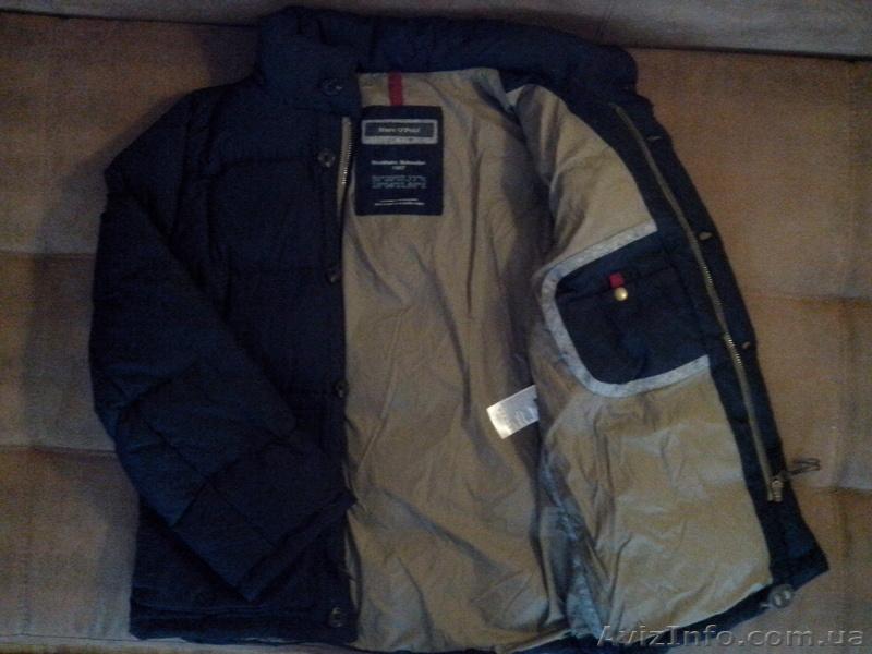 Куртки Мужские Купить В Днепропетровске