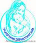 Акция для мам на 8 марта - Изображение #2, Объявление #849114