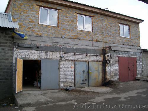 Продам гаражный комплекс под СТО. На ж/м Тополь-2,, Объявление #856394