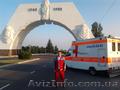 Перевозка больного из Севастополя в Киев,  в Минск,  в Москву,  в Донецк