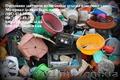 Покупаем отходы флакона ПЭНД,  отходы полигонных пластмасс