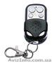 GSM сигнализация беспроводная для дома,офиса,дачи BSE-950 комплект, 1049 грн. - Изображение #2, Объявление #891391