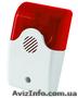 GSM сигнализация беспроводная для дома,офиса,дачи BSE-950 комплект, 1049 грн. - Изображение #3, Объявление #891391