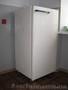 продам холодильник донбас недорого