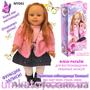 Продаем интерактивную куклу Танюша MY041