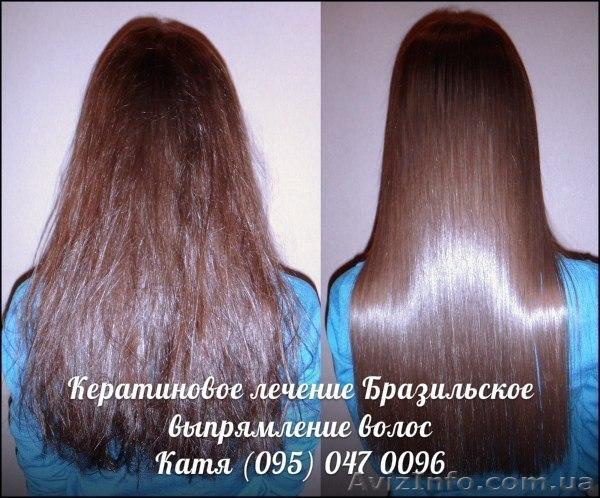 Лонда средство для восстановления поврежденных волос visible repair