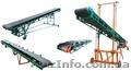 Транспортёры ленточные,конвейры,ронгальги, Объявление #950071