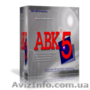 АВК–5   ИВК–1   АС–4 смета  АС–4 ПИР  АС–4 график   АС–4 оценка жилья