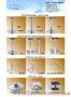 Опоры стола,  подстолья,  основания столов