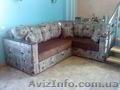 Ремонт,обивка,перетяжка мягкой мебели. - Изображение #3, Объявление #733752