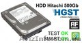 Жесткий диск,  HDD Hitachi 500Gb,  32Mb,  7200,  SATA III