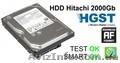 Жесткий диск,  HDD Hitachi 2000Gb,  64Mb,  7200,  SATA 3