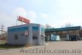 Продам стационарную газовую заправку в Днепродзержинске - Изображение #3, Объявление #1069176