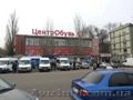 Продам готовый бизнес в Днепропетровске в ТЦ Маяк