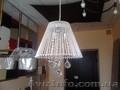 Подвесной светильник Nowodvorski DILLA 4655