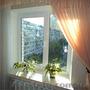 ОТДЕЛКА ОТКОСОВ Днепропетровске и области, Объявление #1104634