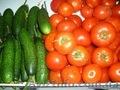 Овощи О П Т все сорта