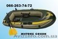 Якісні надувні човни гумові і ПВХ з гарантією від виробника - Изображение #2, Объявление #1107337