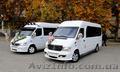 Микроавтобус на свадьбу,  аренда микроавтобуса на свадьбу Днепропетровск