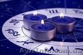 Астролог консультация в скайпе без предоплаты