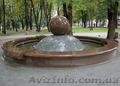 Изделия из камня Днепропетровск