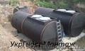 Бочки, резервуары для хранения топлива, доставка из Днепропетровска, Объявление #1204120