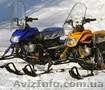 Зимние развлечения и отдых на базе Орельский Двор. - Изображение #2, Объявление #1202564