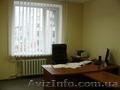 Аренда офисов в Днепропетровске без посредников - Изображение #2, Объявление #1213916