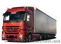 Водитель со своим грузовым автомобилем грузоподъемностью от 10 тонн
