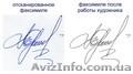 Заказать штамп-подпись (факсимиле) - Изображение #2, Объявление #1092161