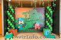 Организация праздников и мероприятий! - Изображение #2, Объявление #1132659