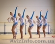Художественная гимнастика - Изображение #2, Объявление #1134828