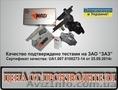 Продам передние тормозные колодки «NRD» для ГАЗ 3302