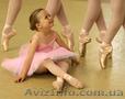Современные танцы для детей от 4-7 лет! - Изображение #3, Объявление #1230100