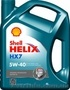 Масло моторное Shell Helix HX7 5w-40,  4л