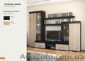 вы можете купить у нас мебель. - Изображение #2, Объявление #1260946