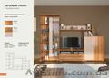 Стильные гостиные - Изображение #3, Объявление #1272605