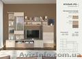 Стильные гостиные - Изображение #4, Объявление #1272605