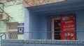 Продам магазин на жм Приднепровск, 21 квартал - Изображение #2, Объявление #1282840