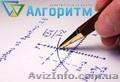 Подготовка к ЗНО в репетиторском центре АЛГОРИТМ