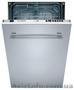 Ремонт посудомоечных машин  всех типов
