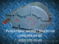 Продам редуктор Ц2-250 Ц2-300 Ц2-350 Ц2-400,  Ц2-400П.