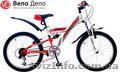 Велосипед Formula Kolt 20 в Днепропеторвске