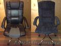 Ремонт, перетяжка офисного кресла. Ремонт других кресел. - Изображение #5, Объявление #1209959