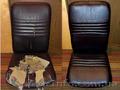 Ремонт, перетяжка офисного кресла. Ремонт других кресел. - Изображение #3, Объявление #1209959