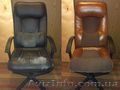 Ремонт, перетяжка офисного кресла. Ремонт других кресел. - Изображение #2, Объявление #1209959