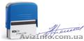 Заказать штамп-подпись (факсимиле) - Изображение #4, Объявление #1092161