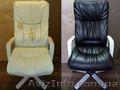 Ремонт, перетяжка офисного кресла. Ремонт других кресел., Объявление #1209959